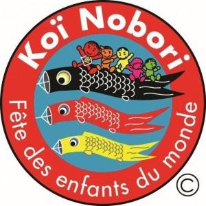 logoKoiNobori/ぱり