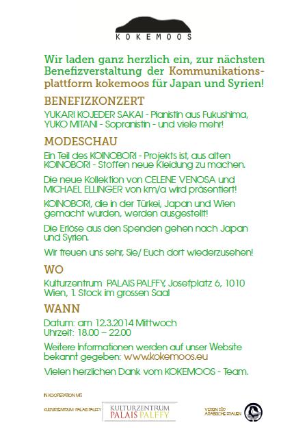 スクリーンショット(2014-03-02 10.00.47)