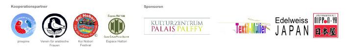 sponsors-de